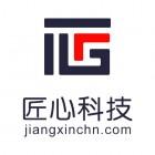 徐州匠心网络科技有限公司